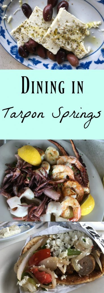 dining in Tarpon Springs